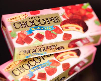 CHOCOPIE苺のキャラメル