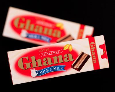 Ghana Milk and Milk