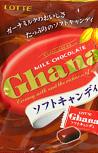 Ghana ソフトキャンディ
