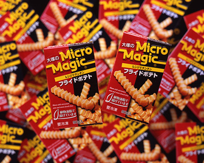 Micro Magic