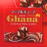 LOTTE Ghana マーブルキューブ/生チョコレート