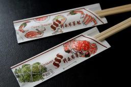 新世界飯店の箸袋に万年筆と透明水彩絵具でスケッチ