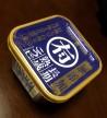 Hikari Misoの無添加有機味噌 長期熟成こうじ
