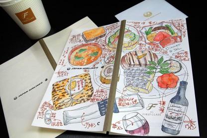 JALの機内食メニューに万年筆と透明水彩絵具でスケッチ