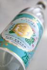 宮崎本店醸のキンミヤ焼酎