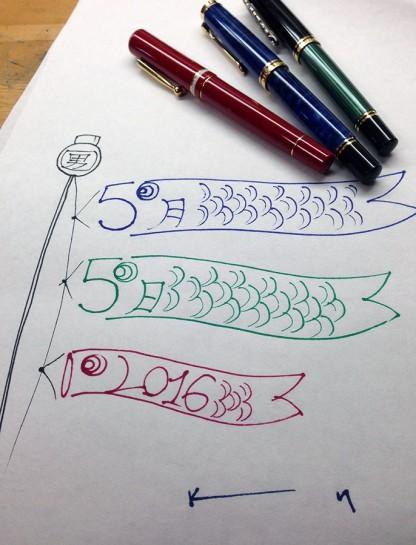 赤はDelta Viaveneto 青はPelikan Blue ou blue 緑はPelikan M600の各万年筆で