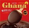 Ghanaアイスクリーム