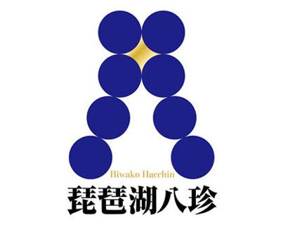 琵琶湖八珍 シンボルマーク