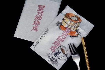 Drawing with fountain pen and watercolor pigments on paper napkin of Hoshino Coffee