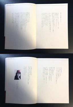book_kumano_umaiji