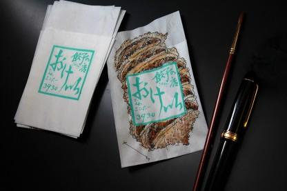 万年筆と透明水彩絵具で着色 おけいの紙ナプキンにスケッチ