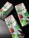 カゴメの野菜ジュース糖質オフ