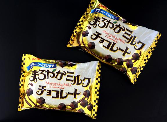 Meito まろやかミルクチョコレート