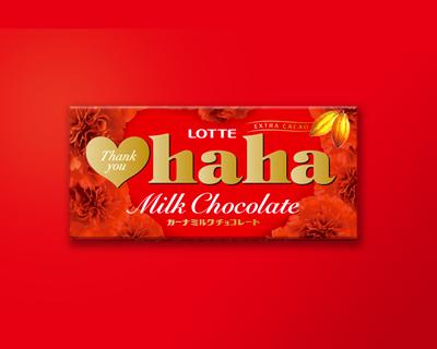 母の日Ghanaチョコレート