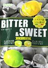 [春日井製菓]BITTER&SWEET Candy