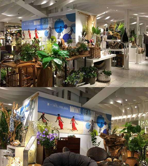 WIND OF ASIA 2017  イベント 伊勢丹本店