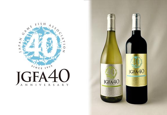 ジャパンゲームフィッシュ協会 40周年記念シンボルとノベルティ