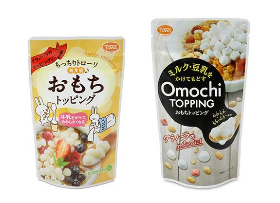 Omochi TOPPING   おもちトッピング