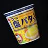 [エースコック]コーン塩バター味ラーメン