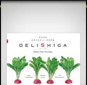 滋賀の美味しい食材画帖 DELISHIGA[デリシガ]