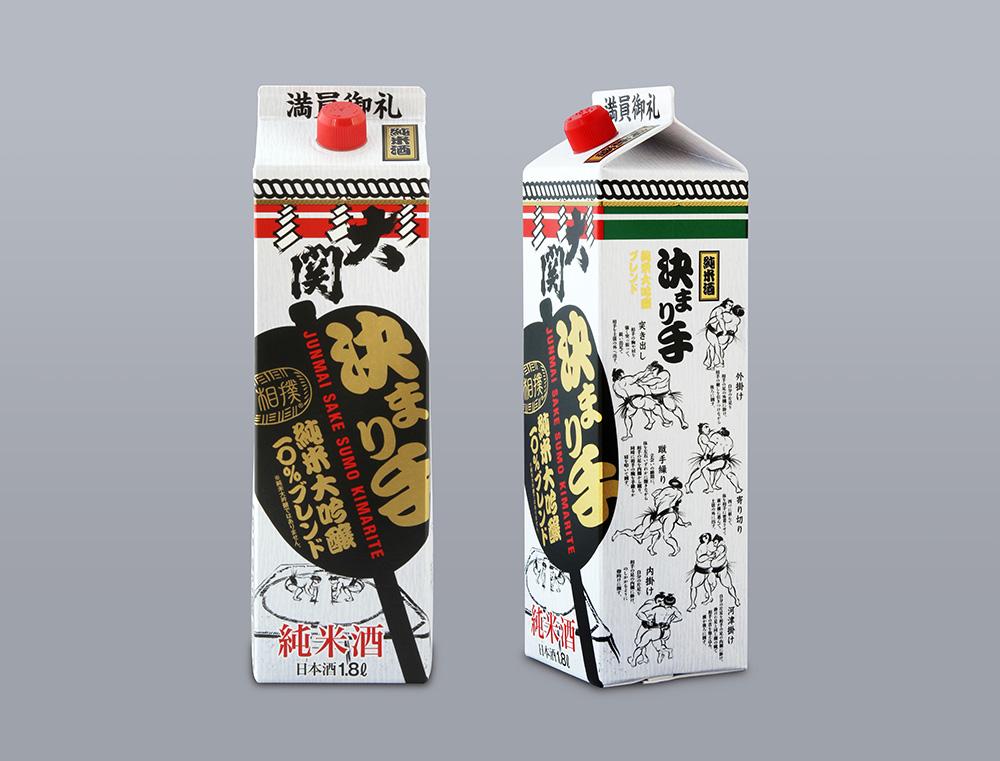 大関 純米酒 決まり手